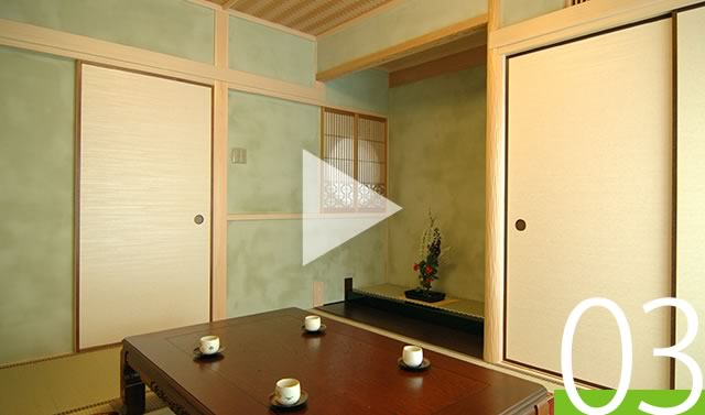We are pleased with the bridge-like corridor crossing, the open ceiling space and the peaceful atmosphere of our Japanese style room